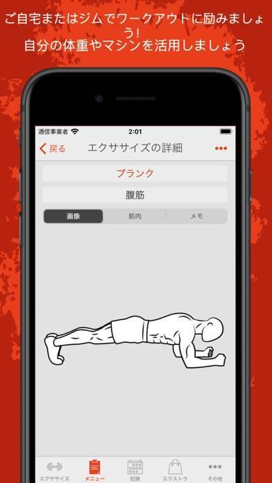 「Fitness Point: ジム&ホーム」のスクリーンショット 1枚目