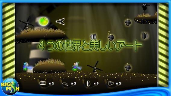 「キャプテン グロー」のスクリーンショット 3枚目
