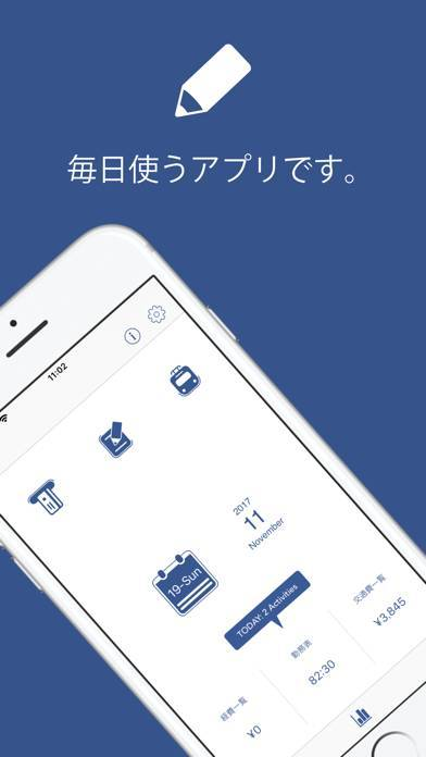 「デジタル業務ノート」のスクリーンショット 1枚目