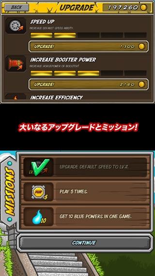 「Minecart Chase」のスクリーンショット 3枚目