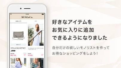 「ファッション通販アプリ-MUSE & Co.(ミューズコー)」のスクリーンショット 2枚目