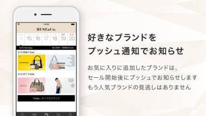「ファッション通販アプリ-MUSE & Co.(ミューズコー)」のスクリーンショット 3枚目