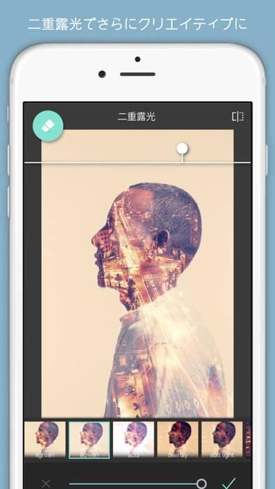 「Pixlr フォトエディタ」のスクリーンショット 3枚目