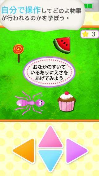「Buzz Me! おもちゃの電話 (無料版) - すべてがひとつのアプリの中に入った子供用活動センター」のスクリーンショット 3枚目