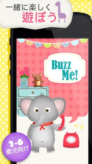 「Buzz Me! おもちゃの電話 (無料版) - すべてがひとつのアプリの中に入った子供用活動センター」のスクリーンショット 1枚目