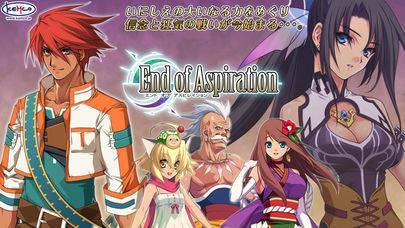 「RPG エンドオブアスピレイション」のスクリーンショット 1枚目