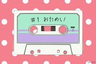 「けいおん!!おしゃべり神経衰弱!!〜秋山澪編」のスクリーンショット 3枚目