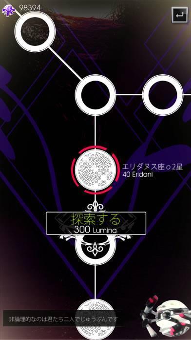 「Tone Sphere」のスクリーンショット 3枚目