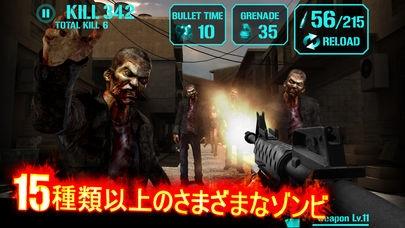 「ガンゾンビ (GUN ZOMBIE)」のスクリーンショット 3枚目