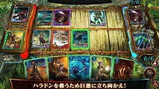 「オーダー&カオス デュエル ~トレーディングカードゲーム~」のスクリーンショット 2枚目