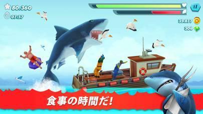 「Hungry Shark Evolution」のスクリーンショット 1枚目