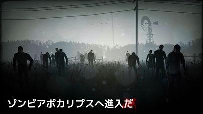 「イントゥ・ザ・デッド [Into the Dead]」のスクリーンショット 1枚目