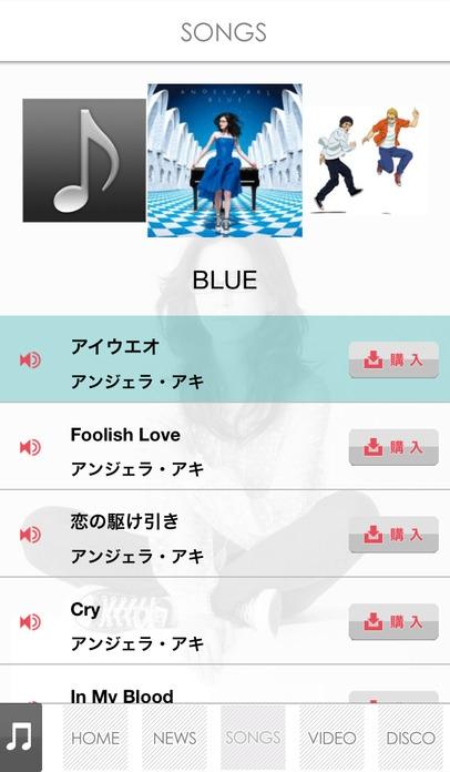 「アンジェラ・アキ 公式アーティストアプリ」のスクリーンショット 3枚目