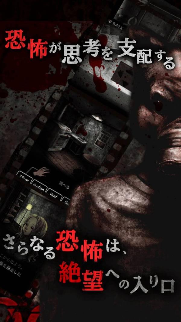 「猟奇脱出ゲーム Murder Room」のスクリーンショット 2枚目