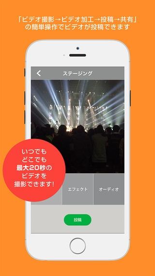 「vame ビデオブログ」のスクリーンショット 1枚目