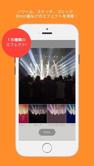 「vame ビデオブログ」のスクリーンショット 2枚目