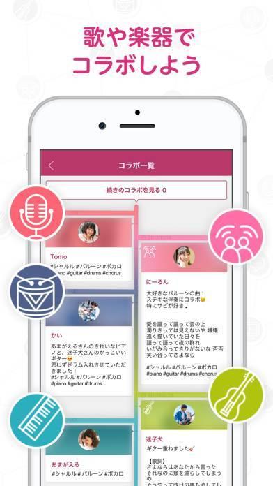 「nana - 生演奏カラオケ・歌ってみた投稿アプリ」のスクリーンショット 3枚目