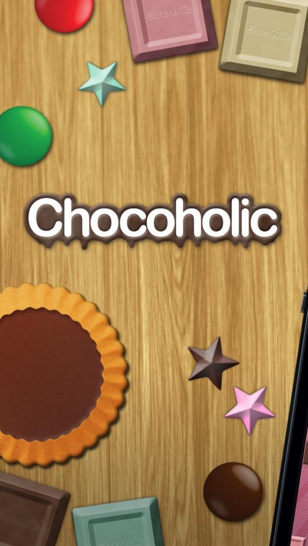 「Chocoholic」のスクリーンショット 1枚目