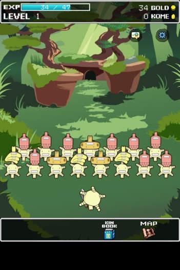 「キンを集めてまいれ!もやしもん!!~勇者オリゼーの冒険~」のスクリーンショット 2枚目