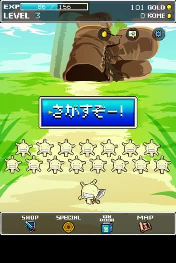 「キンを集めてまいれ!もやしもん!!~勇者オリゼーの冒険~」のスクリーンショット 1枚目