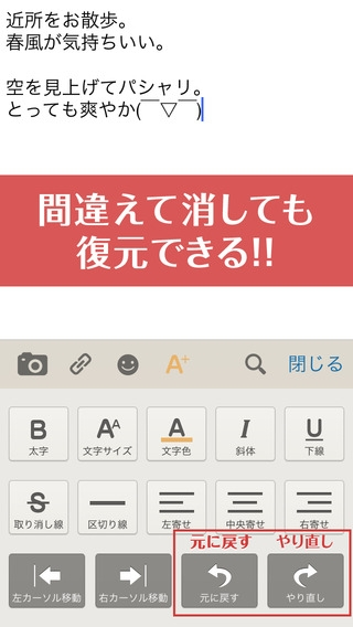 「gooブログ 日記・写真を投稿!blogアプリ」のスクリーンショット 2枚目