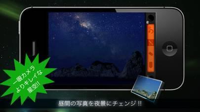 「Night FX」のスクリーンショット 1枚目