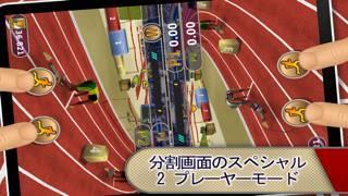 「陸上競技: Athletics」のスクリーンショット 3枚目