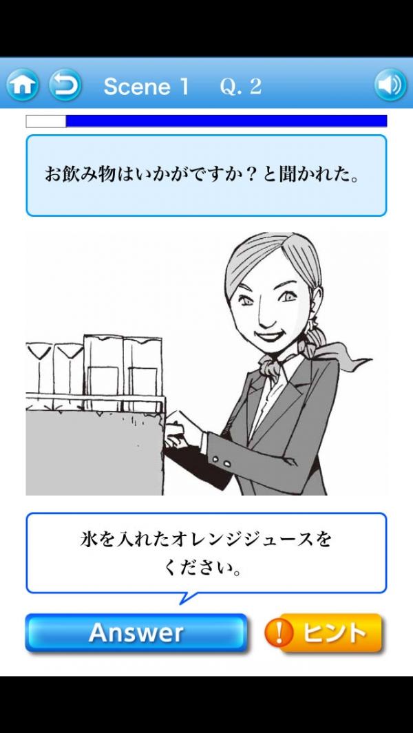 「絵で見てパッと言う英会話トレーニング【海外旅行編】」のスクリーンショット 1枚目