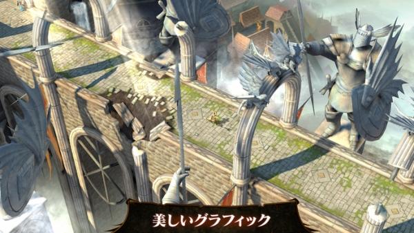 「Dark Quest 4 (ダーククエスト4)」のスクリーンショット 3枚目
