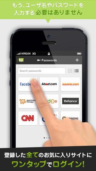 「PasswordBox.com  無料パスワード管理」のスクリーンショット 2枚目
