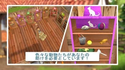 「Pet World プレミアムバンドル」のスクリーンショット 3枚目