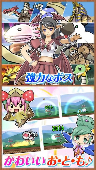 「ケリ姫スイーツ」のスクリーンショット 3枚目