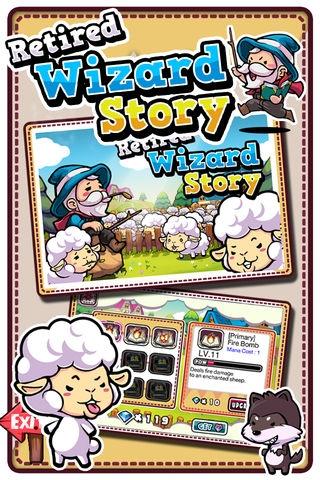 「退職したウィザードストーリー」のスクリーンショット 1枚目