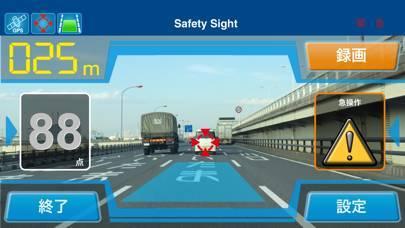 「Safety Sight」のスクリーンショット 1枚目