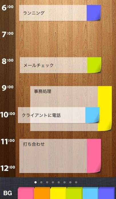 「STIMO (付箋×時間管理×メモ)」のスクリーンショット 2枚目