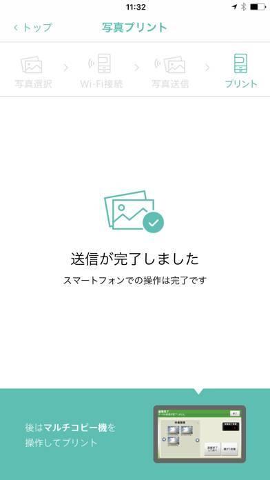 「PrintSmash」のスクリーンショット 3枚目