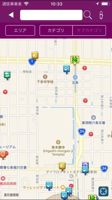 「KICSタウンおおきに京都」のスクリーンショット 3枚目