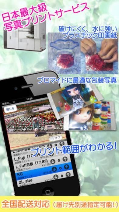 「ABC.ネットプリントLight プリントマスターDX」のスクリーンショット 1枚目