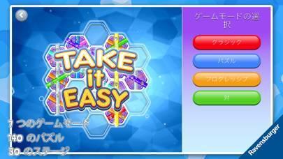 「Take It Easy」のスクリーンショット 2枚目