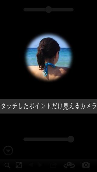 「カメラ ブラウザ」のスクリーンショット 3枚目