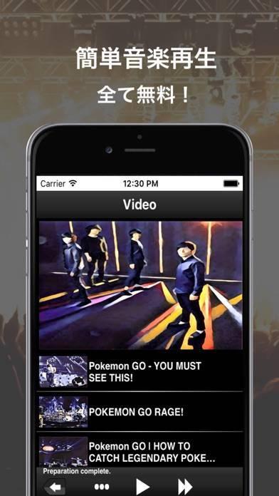 「無料で音楽聴き放題 - YStream2 -」のスクリーンショット 3枚目