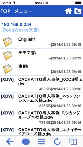 「CACHATTO SecureBrowser V3」のスクリーンショット 3枚目