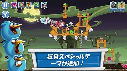 「Angry Birds Friends」のスクリーンショット 3枚目