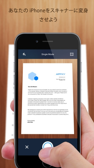 「Tiny Scanner+ - PDF scanner to scan document, receipt & fax」のスクリーンショット 1枚目