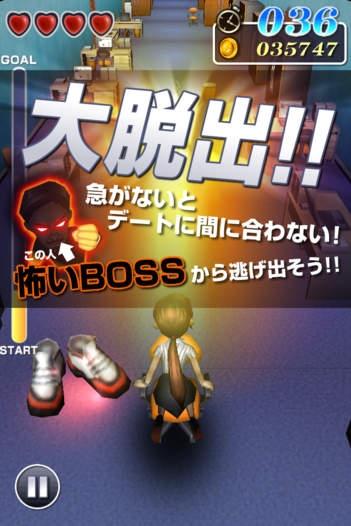 「Crazy Boss」のスクリーンショット 1枚目
