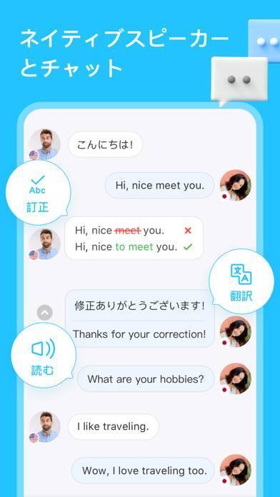 「HelloTalkハロートーク- 英語韓国語、選べる学習言語」のスクリーンショット 2枚目