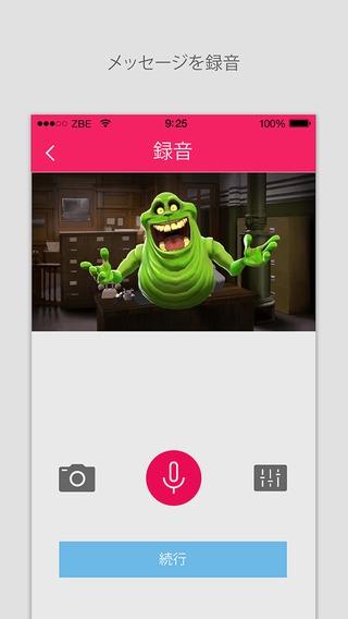 「Zoobe - アニメのビデオメッセージを録画してシェア」のスクリーンショット 2枚目