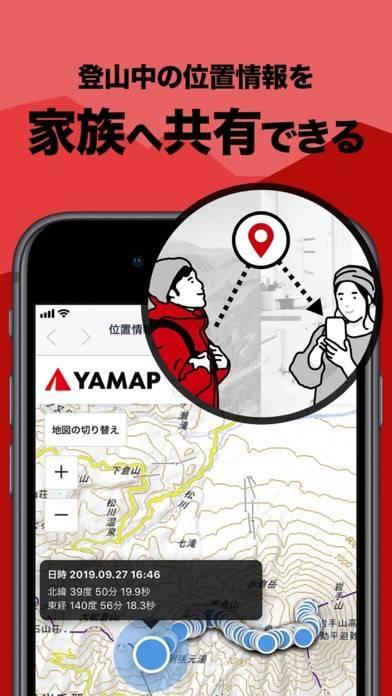 「YAMAP / ヤマップ 登山を安全に楽しむGPSナビ」のスクリーンショット 3枚目