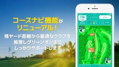 「ゴルフネットワークプラス スコア管理&フォトスコア&動画」のスクリーンショット 3枚目