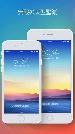 「高精細壁紙 for iPhone 6」のスクリーンショット 1枚目
